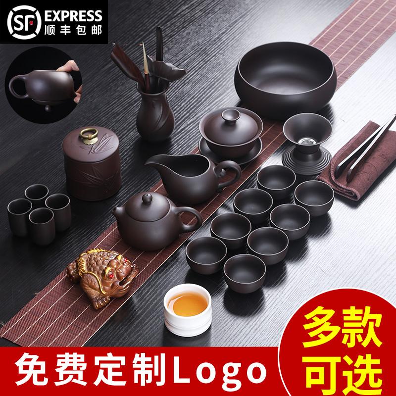 紫砂功夫茶具套装 宜兴原矿紫砂壶陶瓷家用茶杯盖碗礼品定制Logo