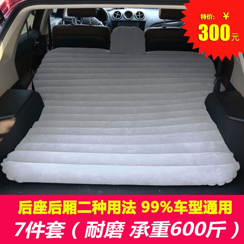 The V3V5 vehicle SUV car with the car rear inflatable mattress mattress driving bed supplies