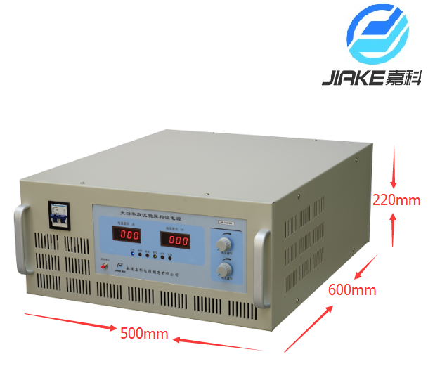 Motor test, high frequency adjustable switching power supply, 0-110V50A DC power supply, 110V50A DC regulated power supply
