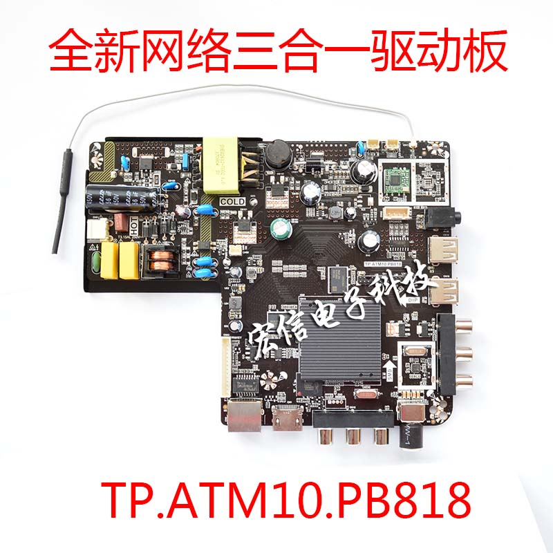 TP.ATM10.PB818 Võrguühendus Android Alibaba Cloud Triad Motherboard Quad-Core WIFI
