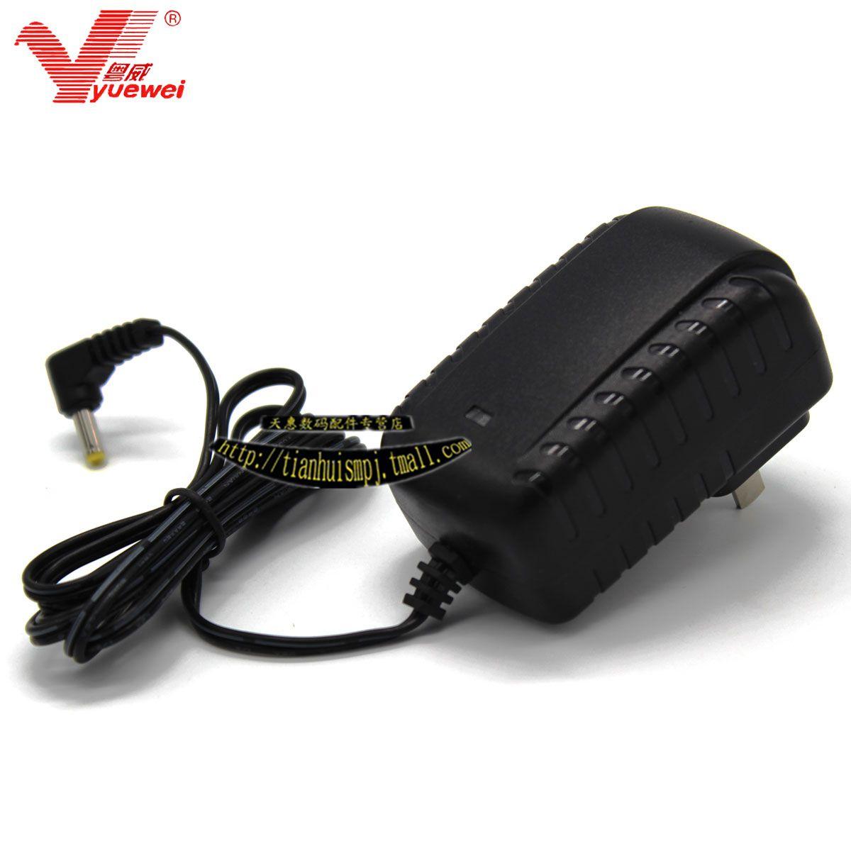 Tmall TMB100A power adapter box Guangdong Wei brand 5V 5V2A transformer for TMB100A power supply