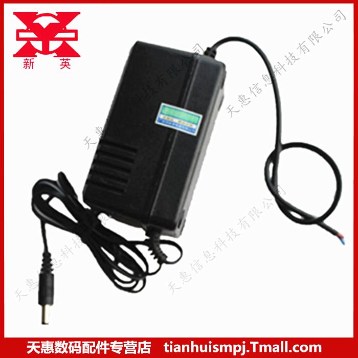 Fonte de alimentação adaptador de alimentação variável 12V1A AC24V AC24V DC12V1000MA transformador.