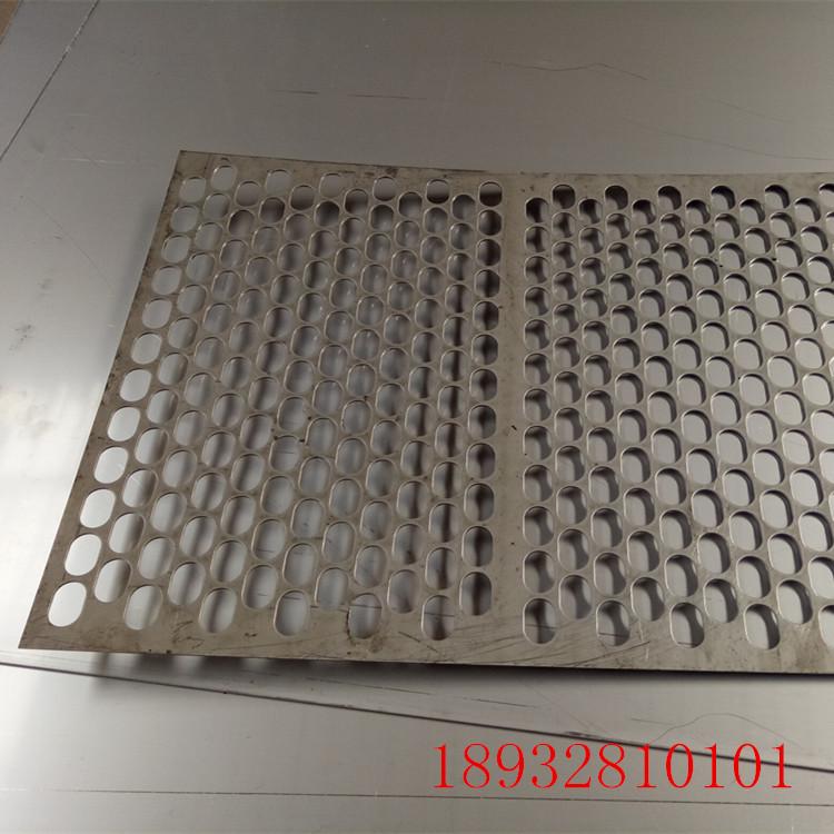 Personalizado personalizado de processamento galvanizado perfuração buraco Fabricantes de Placa de aço inoxidável Filtro de rede de Malha Placa de orifício de cintura
