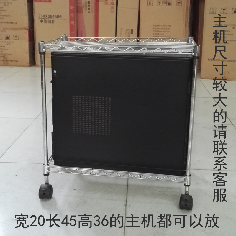 可動デスクトップパソコンの本体フレーム、重層機用機の放熱機の放熱機の放熱機が、床については、金属