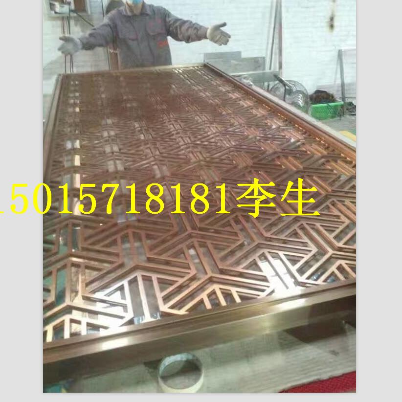 La Sala Hotel Metal partición de pantalla personalización de acero inoxidable de partición de pantalla grabado por láser