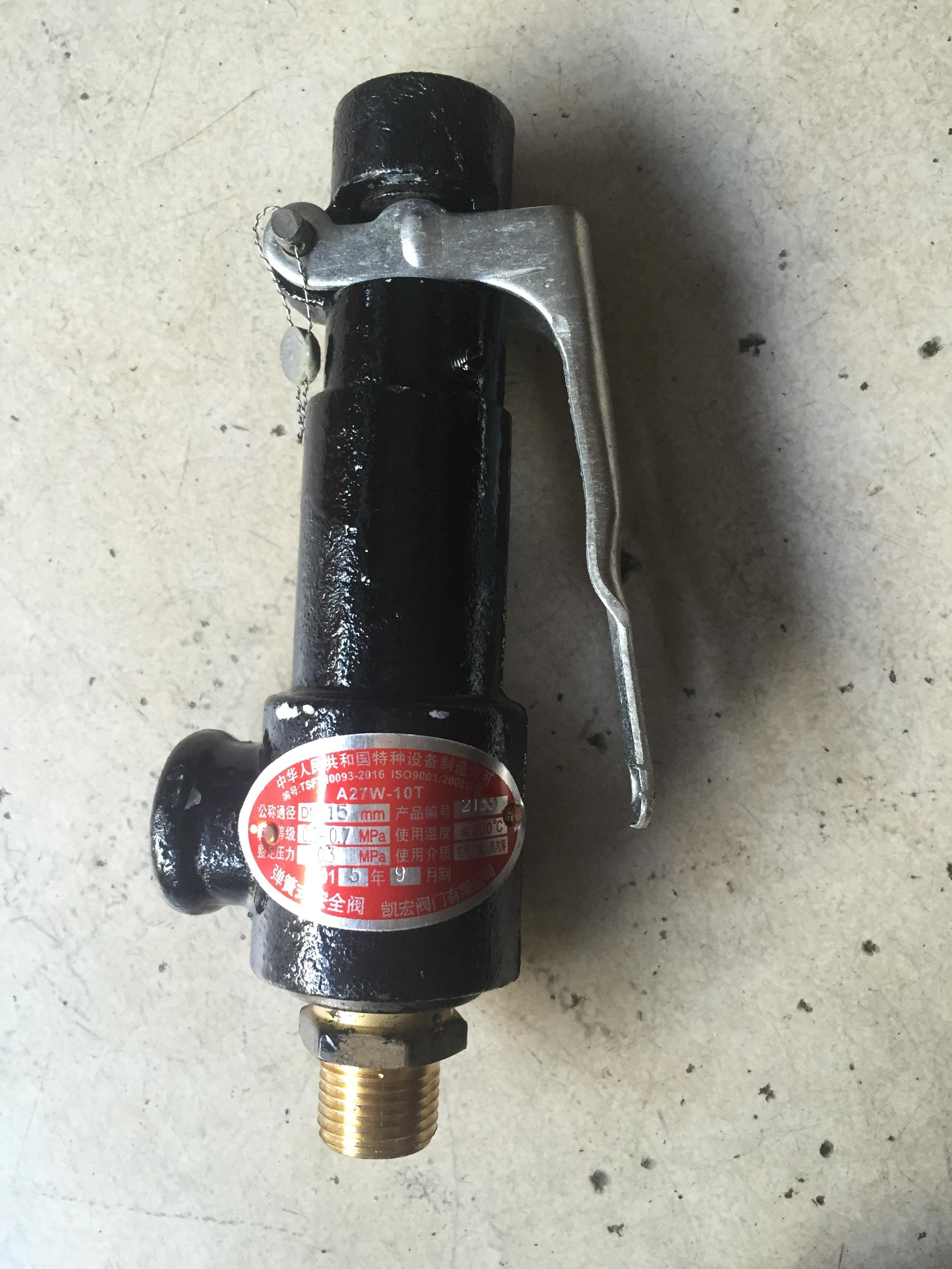 Placa de ferro fundido A27W-10T kaihong para micro e pequenos FIOs de tanque de gás válvulas de segurança 2 polegadas.
