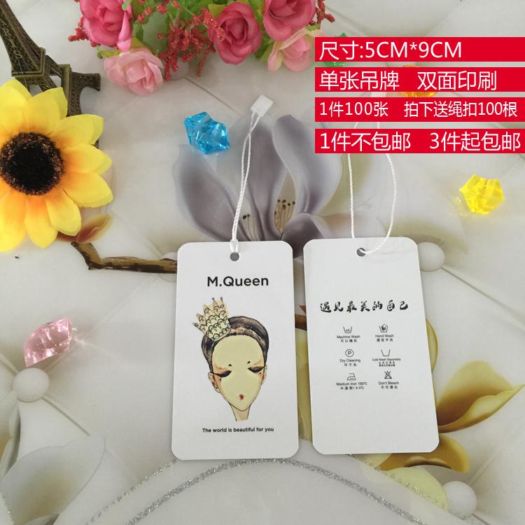Le donne dell'etichetta personalizzata di vestiti di produzione di marchio Tag Tag personalizzati DI STAMPA Libera il Logo
