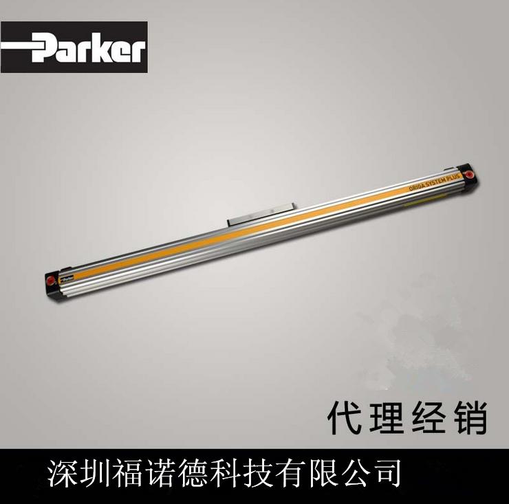Parker PARKER/ rodless cylinder OSPP160000000800000000000