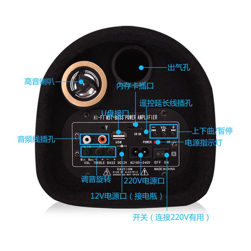 ноутбук, мобильный телефон 5 - дюймовый компьютер громкоговоритель wireless bluetooth сабвуфер 12в usb карту акустика настольных