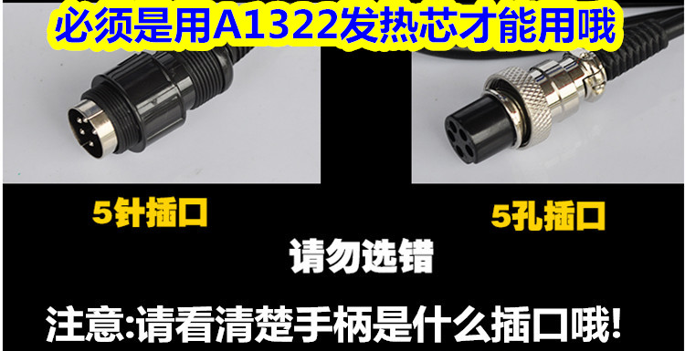 936 handle Qatar 936936A welding machine 5 hole iron handle A1322 core silicone wire handle
