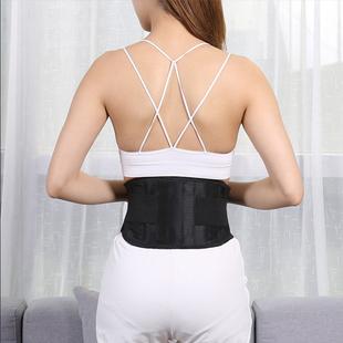 自发热钢板护腰带运动训练腰间盘劳损腰部保暖腰椎间盘男女士腰痛