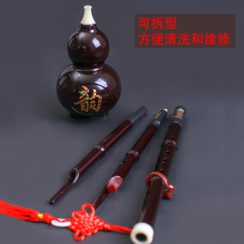 Instrumentos de regulación de la baquelita de cobre inicial de Yunnan rompe los estudiantes y adultos el hulusi C