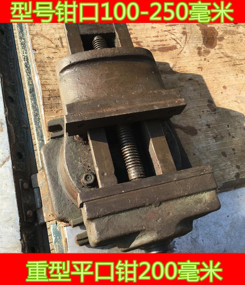 Second-hand precision heavy machine vise rocker drilling milling machine Bench Vise