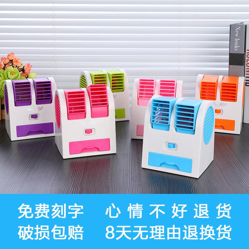 Mini - fan USB plug - in Kleinen klimaanlage füllen studenten einen schreibtisch im Bett tragbare desktop