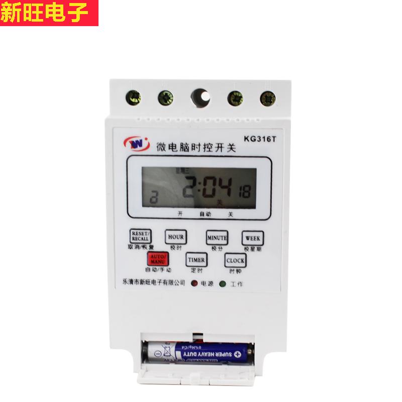 Automatische elektrische straßenlaternen 220V - controller - Zeit für Kontrolle Von e - Lampe im timer.