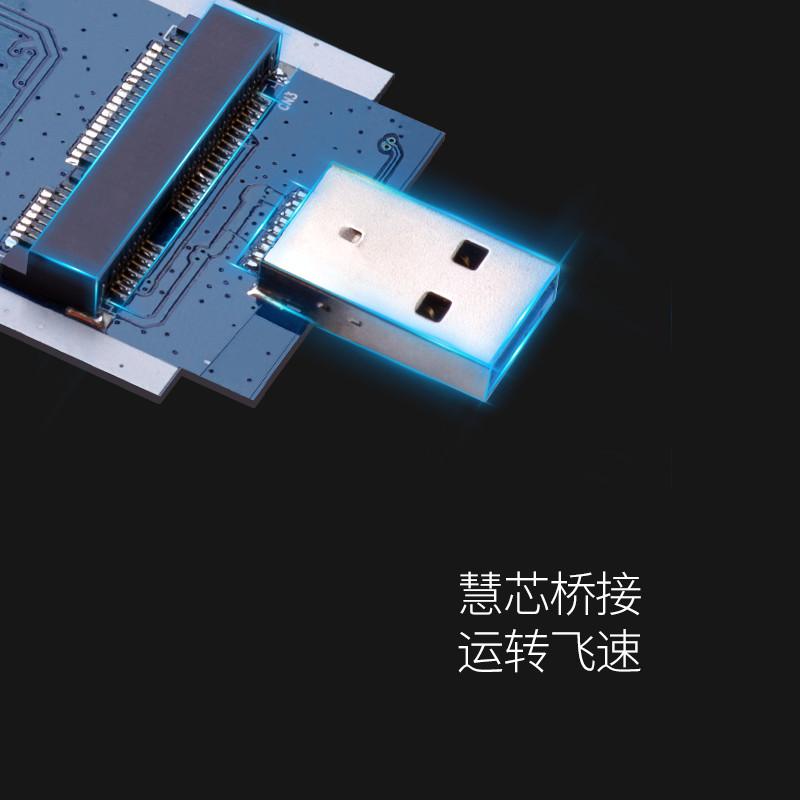 ORICOmSATA solid - State - mini - mini - mobile festplatte SSD - festplatte hochgeschwindigkeits - USB - 3.0 - Kiste.