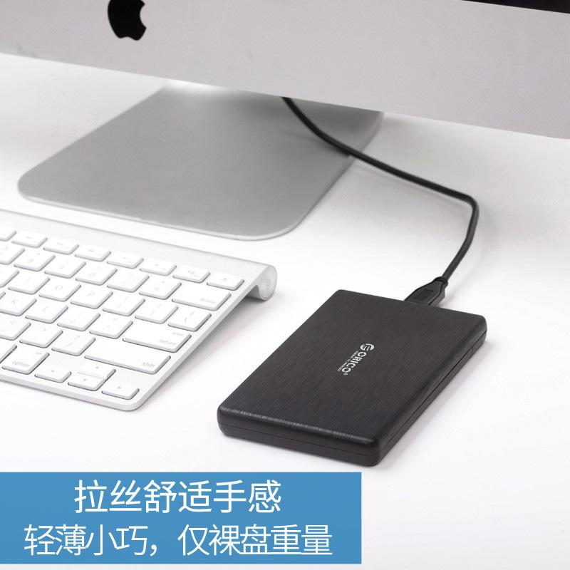 2189U3USB3.0 mobile festplatte SSD - notebook box serielle schnittstelle externe box 2,5 - Zoll - festplatte - box