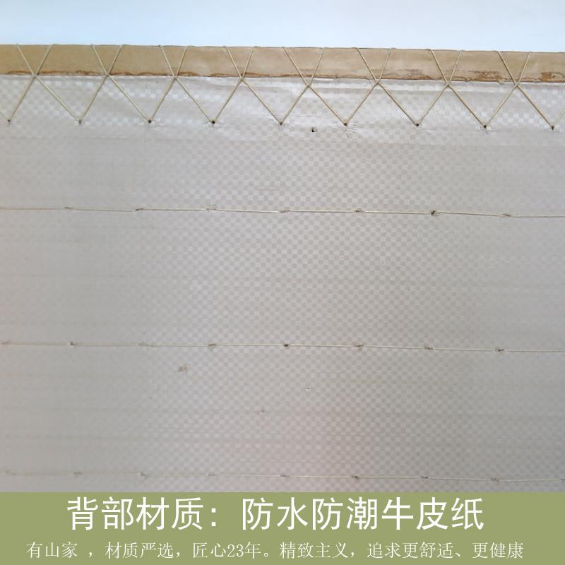 | Fenglin | tatami mats customized non coconut m pad mattress pad Japanese tatami rush Kang