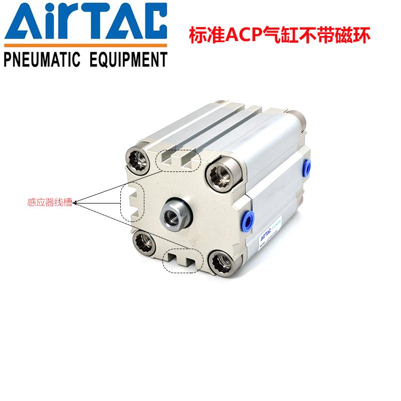 Special original ACP50X5X10X15X20X25X30X35X40X45X50S thin cylinder cylinder.
