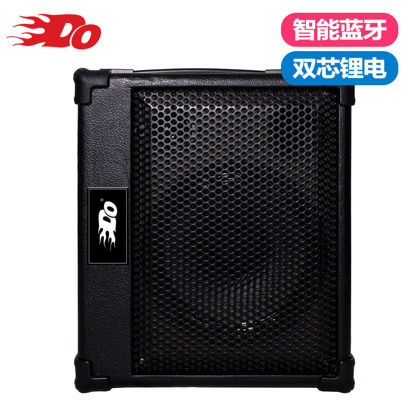 Guitar ballad guitar outdoor portable charging Bluetooth stereo multifunctional and original sound box