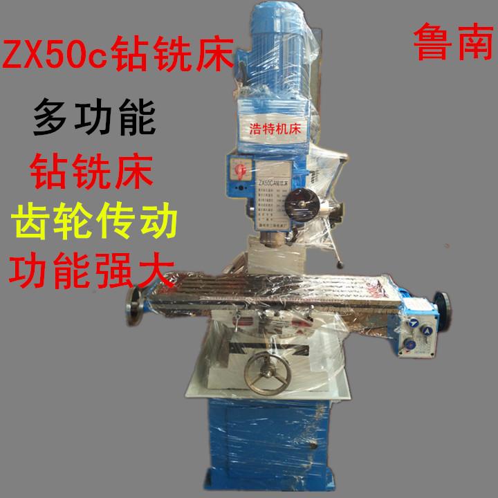 απευθείας πώληση πολυλειτουργική κάθετη zx50 τόρνο ένα μικρό γραφείο εργαλείων 50c τόρνο εργαλειομηχανές