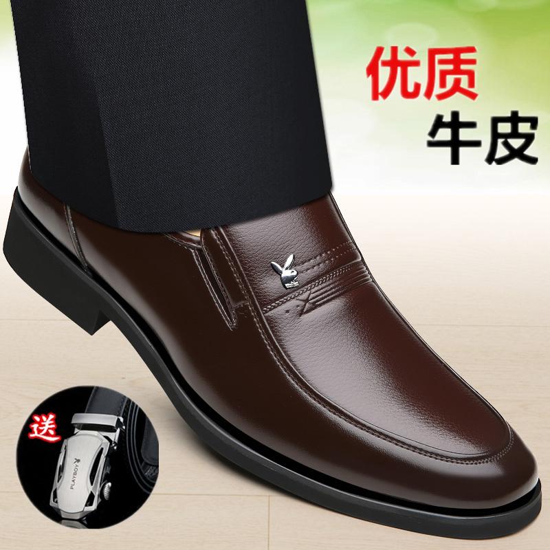 男鞋商务正装皮鞋男士真皮中年软底爸爸鞋秋冬季透气内增高休闲鞋