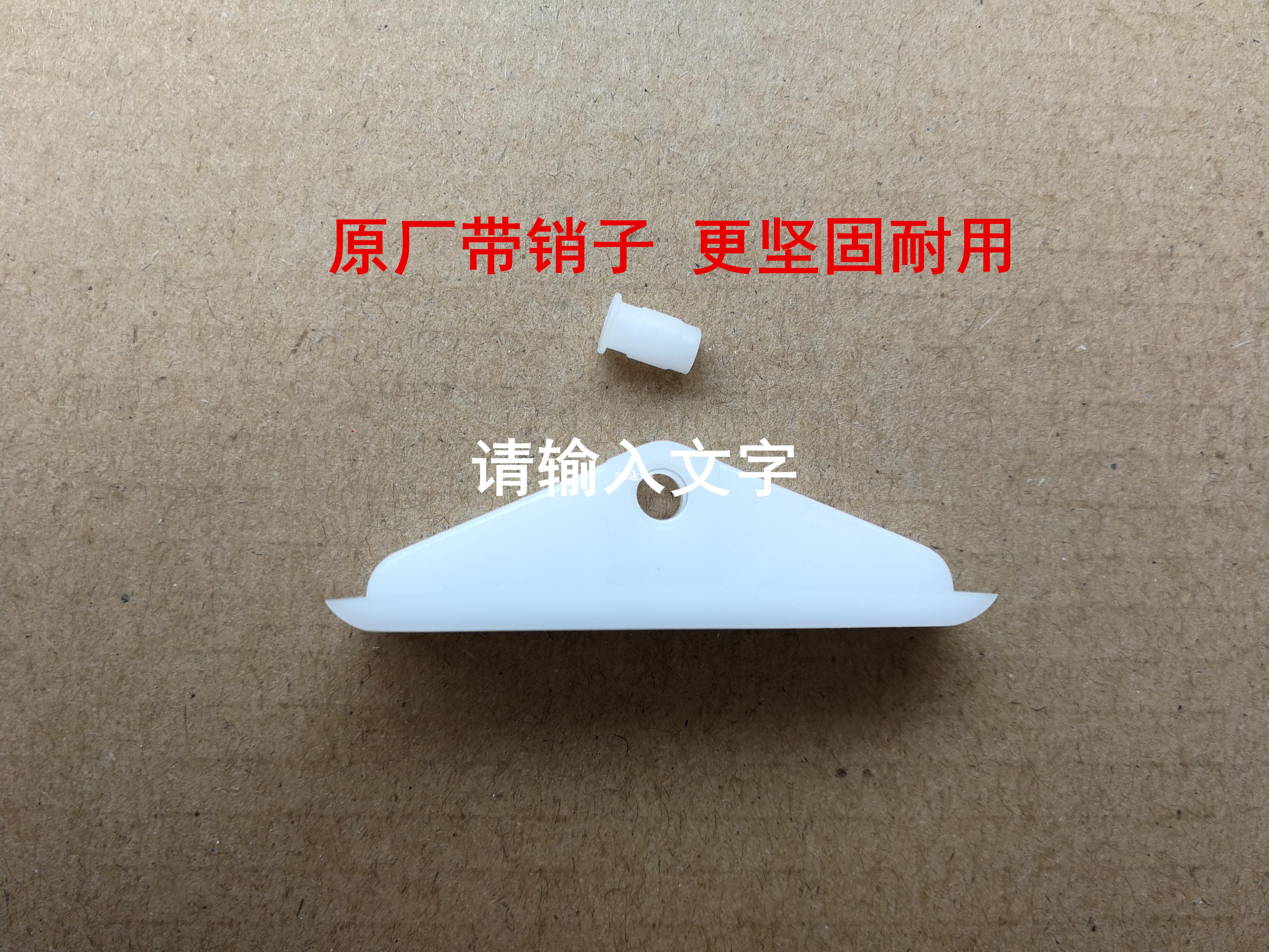 Шанхай Maple Haifeng Hai Shang морски район Xun Слънце вятър стъкло плъзгача стъкло скоба водач блок повдигач ключалката