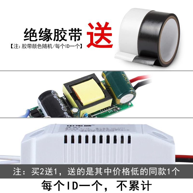 De top heeft geleid tot nieuwe buis schijnwerpers platte lampen met motor rijden voor de aanpassing van de transformator