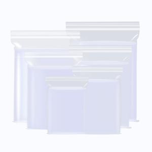 自封袋透明小号密封袋塑封口袋大号pe食品塑料包装袋批发100个