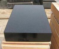 marmură, granit și platforma de încercare plate, platforma de încercare, o platformă de piatră 200*300mm