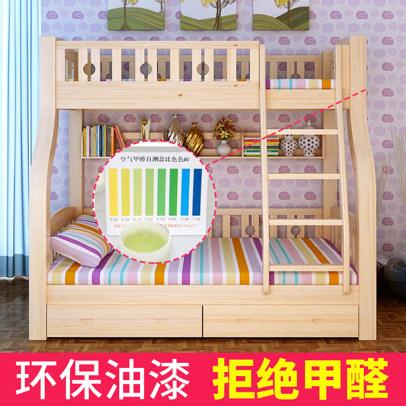 Get out of bed or bunk bed bed mother pine mother bed boys and girls two wood double bed children bed