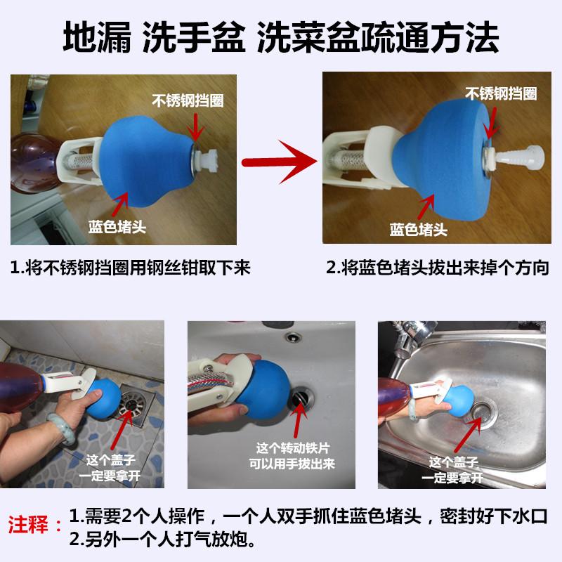 A través de las herramientas de cocina baño baño para limpiar el drenaje de tubería de alta presión a través de un Dios