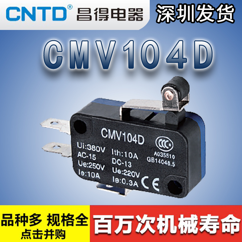 Chang CNTD small square stroke micro switch CMV104D/V-165-1C25