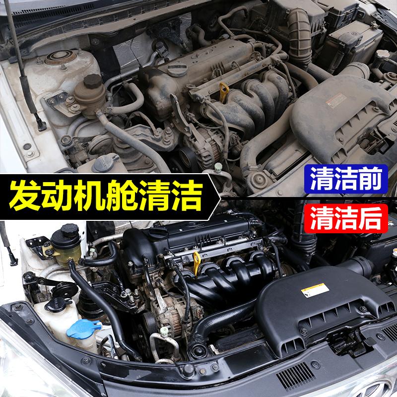 โฟมล้างทำความสะอาดภายนอกรถยนต์เครื่องยนต์ประสิทธิภาพสูงสารทำความสะอาดเครื่องยนต์ให้มีตัวแทน 709