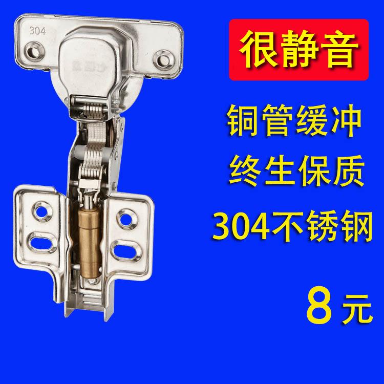 Garantia de qualidade de acessórios de hardware de aço inoxidável Da dobradiça de porta de armário de amortecedor hidráulico dobradiça de porta de armário