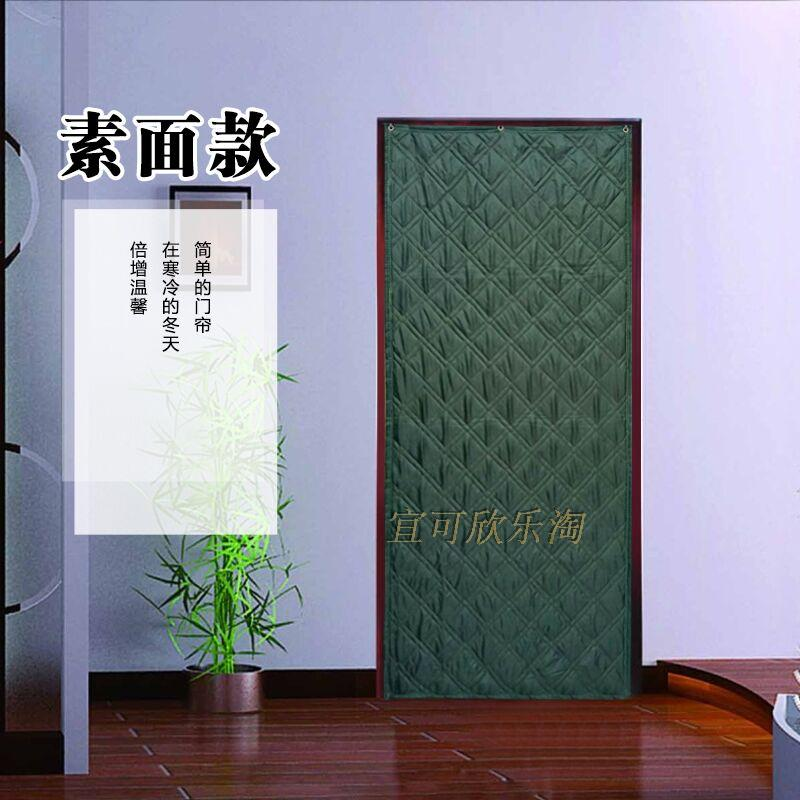 Winter warm windproof cotton curtain cold storage insulation curtain thickening household waterproof supermarket custom package mail
