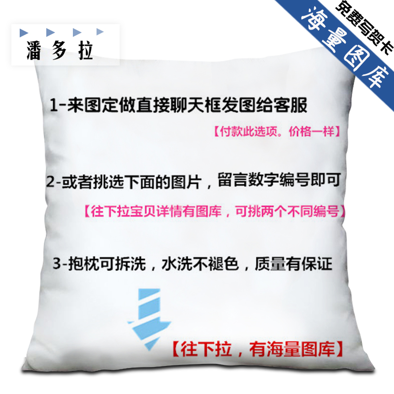 O casal de veado EM torno do Di Terra 晗迪 丽热巴 travesseiro personalizado com fotos de OVAS de presente de aniversário.