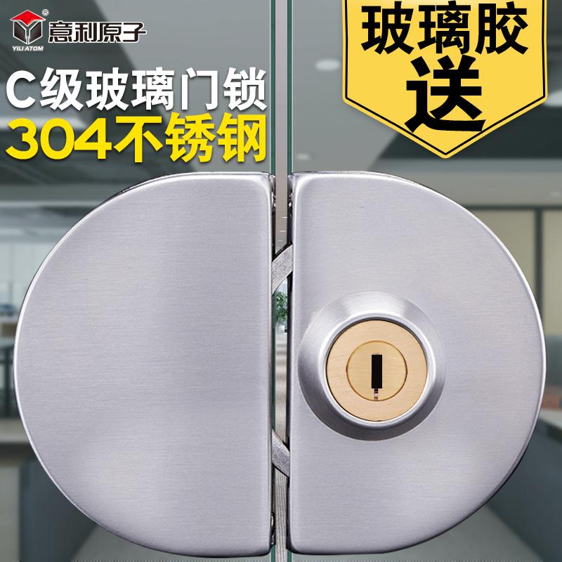 - uşa de sticlă de biroul fără găuri 304 singur dublu încuie uşa glisantă de sticlă.