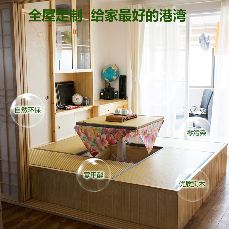 Beijing Tianjin log custom bedroom bed tatami platform whole wardrobe wood bookcase full house custom furniture
