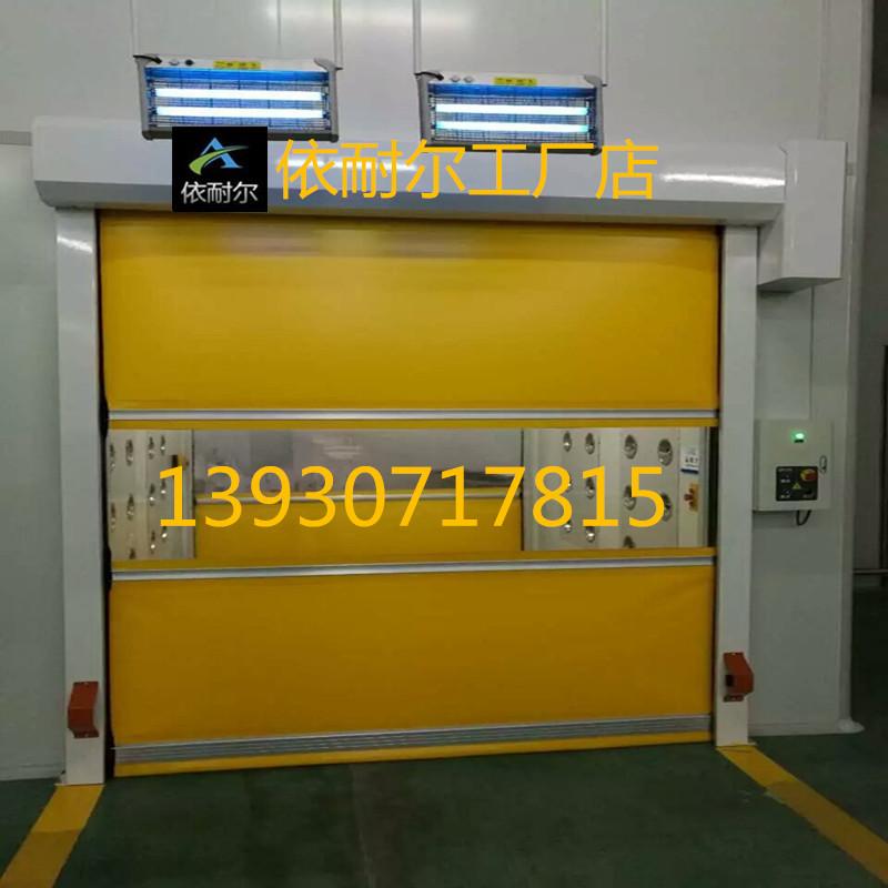 Ο χάι γρήγορα την πόρτα πόρτα πόρτα γκαράζ συσσώρευση PVC εργαστηρίου αυτόματη πόρτα αισθητήρες μόνωση σκόνη εξαρτήματα σύγκρουσης.