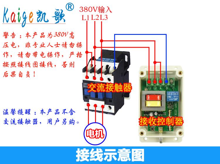 промышленное напряжение беспроводной пульт дистанционного управления мотор переключатель трехэтапного насос пульт дистанционного беспроводной контроллер 4000 метров