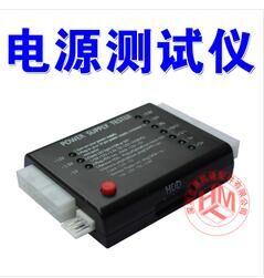 sort bælte - opgradering: a.t.x. strømforsyning tester 20PIN/24PINSATA strømforsyning grænseflade - test