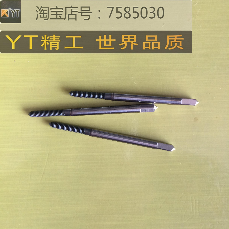 Japan YT UNC made TICN 5-406-328-3210-2412-24 Ti powder extrusion Taps