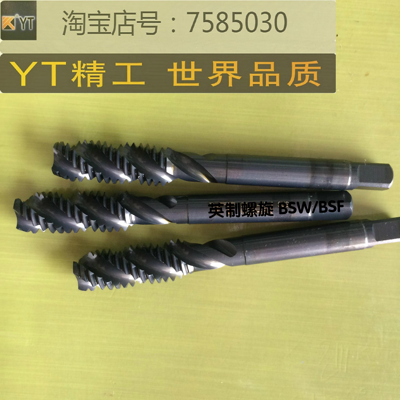 El Japón Imperial con hilo grueso yt bsw de espiral de TAP TAP / 1 - 5 / 8-51-2 4-52-4.5