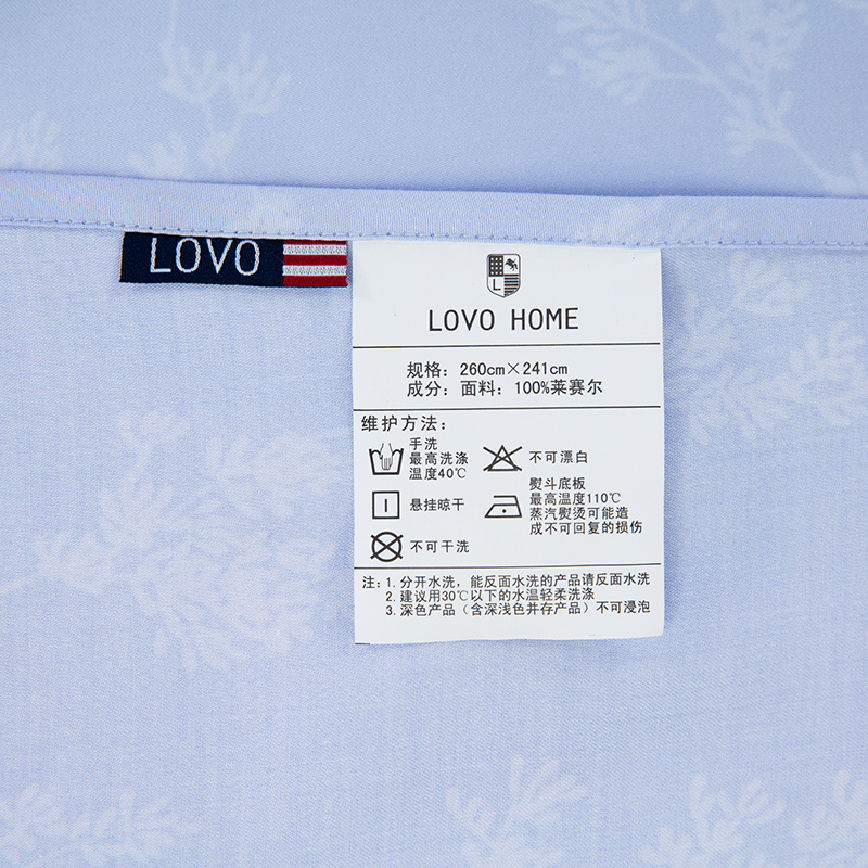 Lovo Carolina textile Tencel linen quilt bedding life produced a set of four 1.5m/1.8m sound of the sea