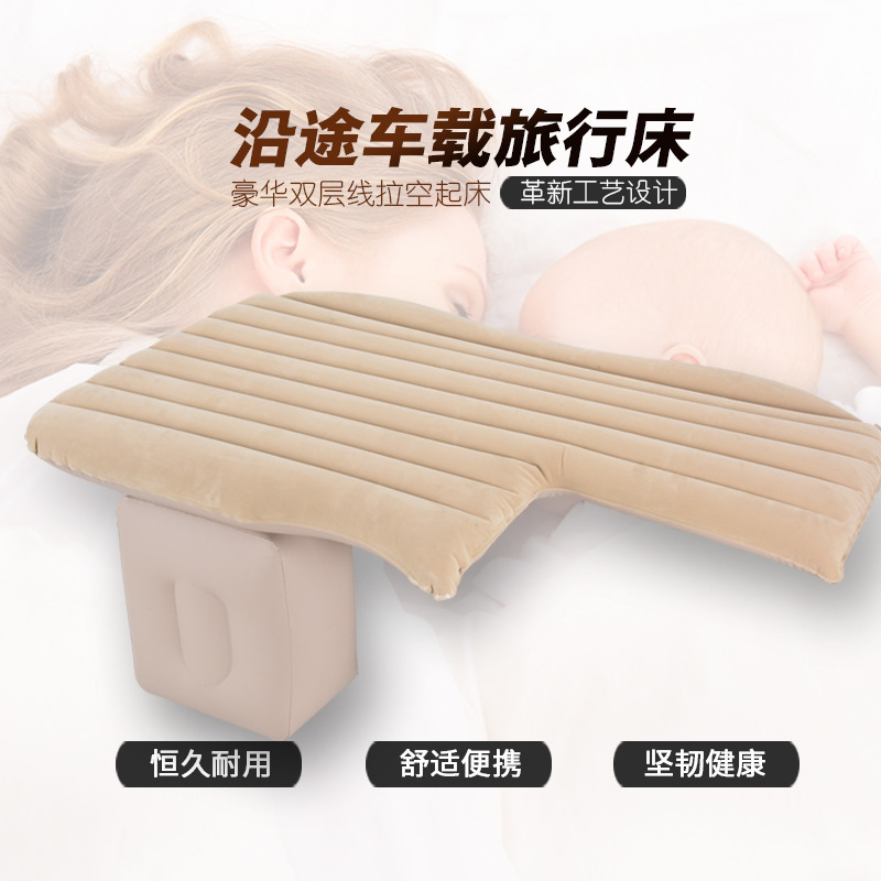 The new car rear seat inflatable bed children car bed bed mattress small wagon bed vehicle
