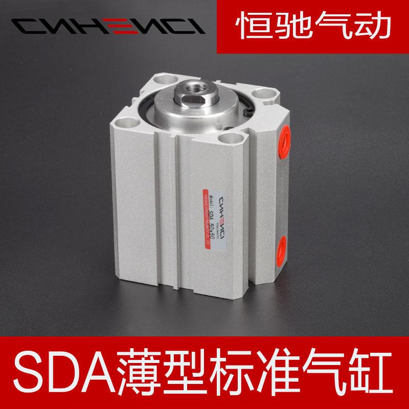 тип на бутилката SDA50 smc серия стандарти цилиндър алуминиева сплав 5101525354555100 тънки цилиндър
