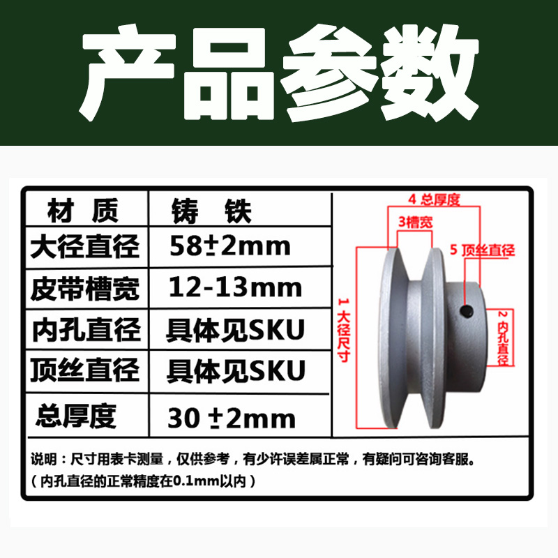 A single 58 cast iron pulley groove diameter 6/8/9/10/11/12/13/14/15mm motor