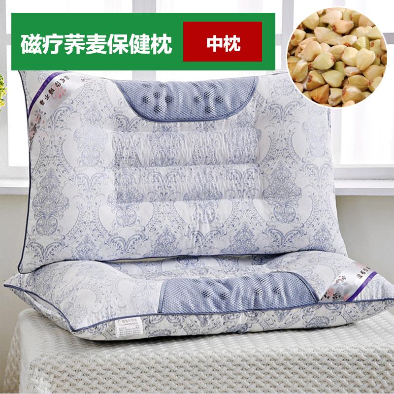 ケツメイシの磁力療法保健枕枕シングル成人夏護頚枕枕を詰めて頚椎半双