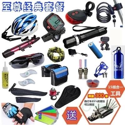 자전거 장비 패키지 타고난 산악 자전거 승마 장비 패키지 도로 경주 죽은 파리 장식 액세서리